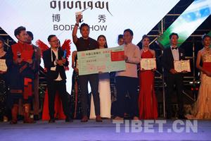 图集|2017中国首届藏模大赛落幕