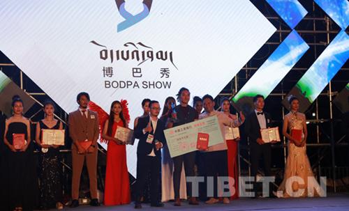 2017中国首届藏模大赛落幕