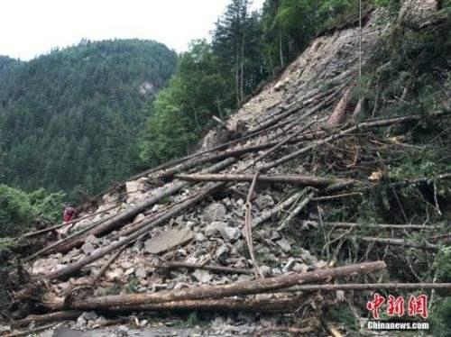 Große Schäden nach Erdbeben