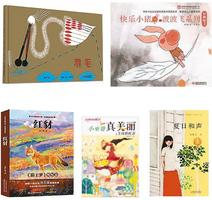 走向世界的中国儿童文学