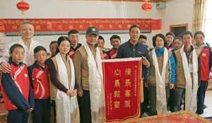 绍兴爱心人士千里馈赠 西藏学子用上航拍设备