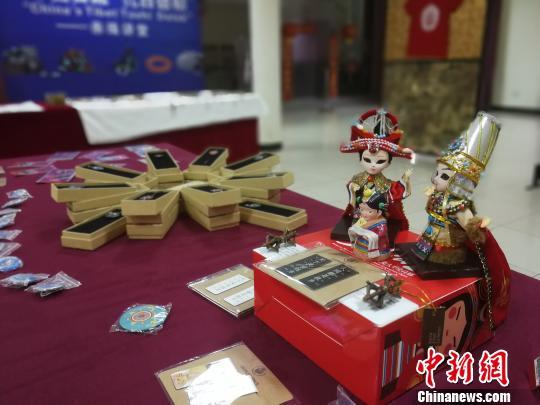 Tibetan Culture Month comes to Nigeria