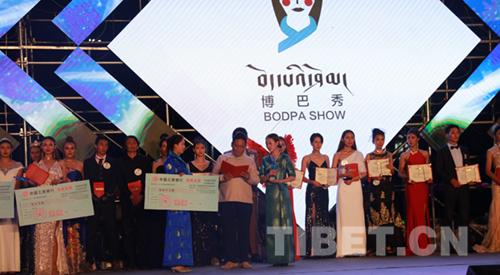 Chinas erster Tibet-Modelwettbewerb ist zu Ende