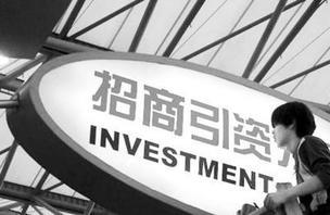 中国吸引外资仍具优势