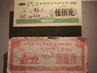 西藏地区使用过的粮票,动物图案体现高原特色