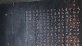 四川省夕佳民俗博物馆现清代佛教题材的木雕刻板