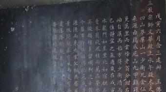 江安现清代佛教题材的木雕刻板