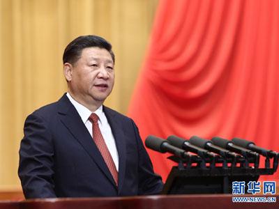 China feiert 90. Jahrestag der Gründung der VBA