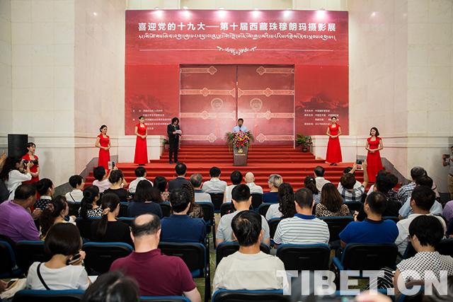 喜迎党的十九大 西藏珠穆朗玛摄影展在京开展