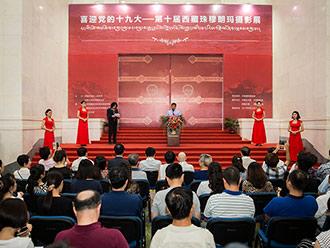 西藏珠穆朗玛摄影展在京开展