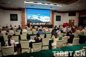 中国藏学研究中心举行第四届中国藏学研究珠峰奖评审会