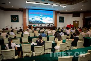 第四届中国藏学研究珠峰奖评审会结束