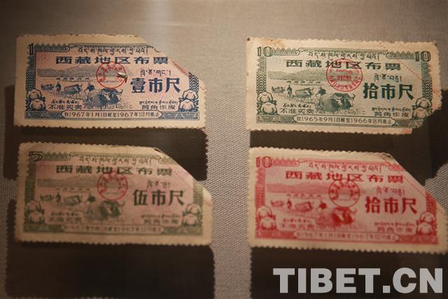 Nahrungsmarken, die in Tibet verwendet wurden