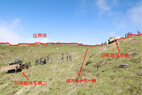 Commentary: Withdrawal of Indian troops prerequisite for resolving China-India border impasse