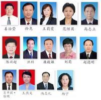 2016以来新晋省级统战部长有何背景