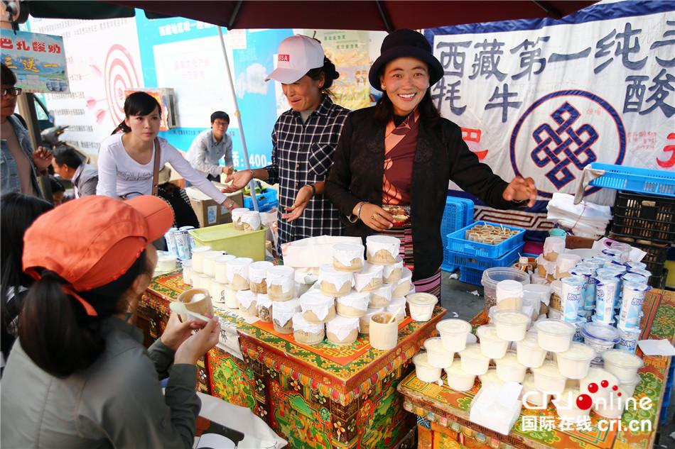 【微观雪顿节】拉萨城酸奶飘香