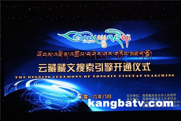 """Besucherzahl von """"YongZin"""" überschreitet nach einem Jahr 120 Millionen"""