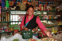 西藏白朗县易地搬迁造就新普村