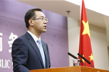 China: Auswärtige Investitionen im ersten Halbjahr um 0,1 Prozent gesunken