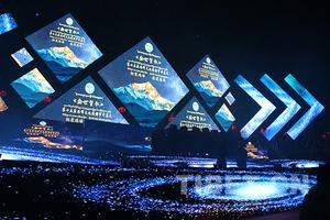 日喀则市第十五届珠峰文化旅游节开幕