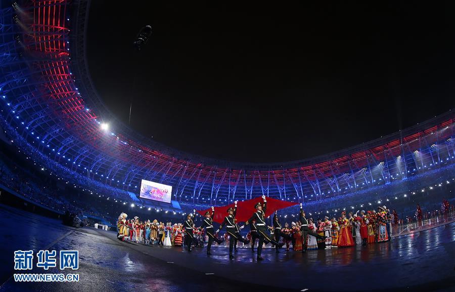 13. Chinesische Nationale Spiele in Tianjin eröffnet