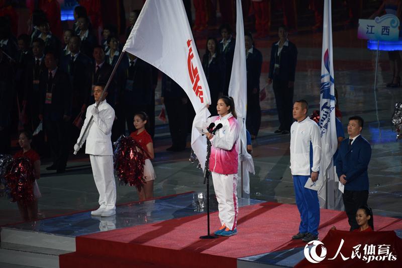 第十三届全运会开幕式举行代表宣誓
