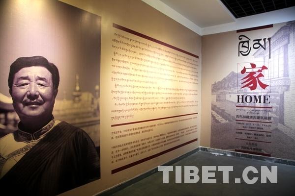 Gemäldeausstellung tibetischer Gebäude in Qinghai und Tibet