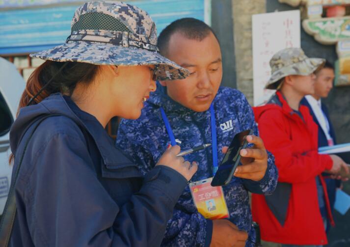 Internet Plus transforms lives of Tibetan villagers