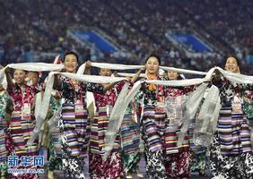 西藏代表团:第十三届全运会上独特的风景线