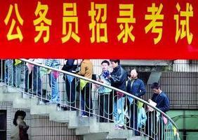 援藏省(市)和部分国家机关将在西藏招录公务员