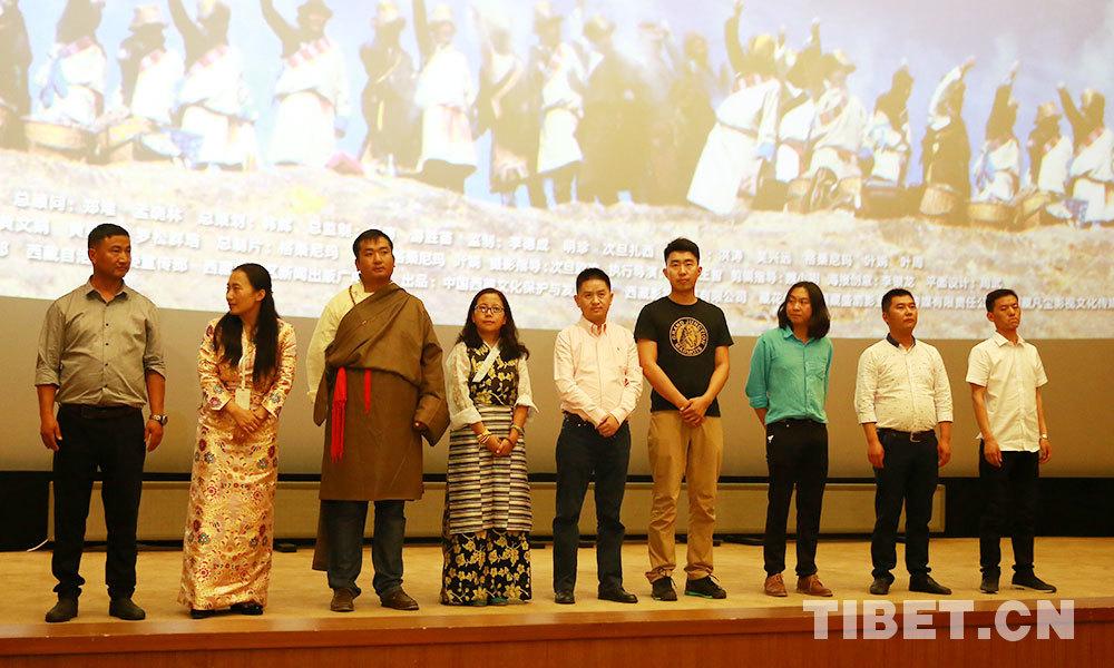 Tibetischer Film erhält Preis auf Chinesischem Filmfest Vancouver