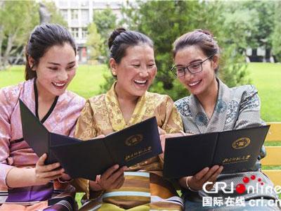 Ausbildungsprogramm für Lehrer in ländlichen Gebieten