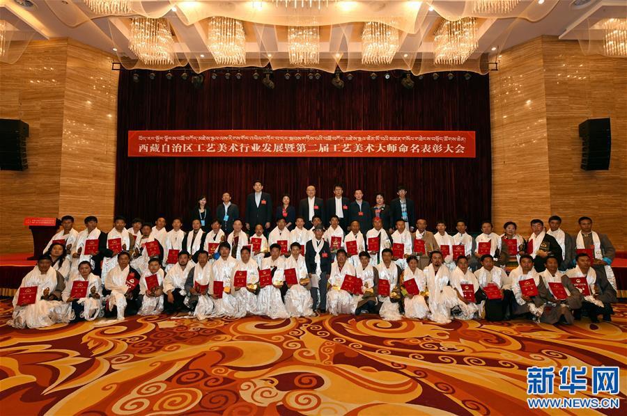 25 Handwerker bekamen den Titel Kunsthandwerksmeister Tibets