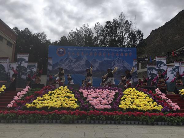 """Eröffnung des zweiten Kultur- und Tourismusfestivals """"Kula Kangri"""""""