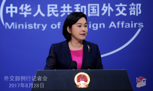 China to continue patrolling, defending Doklam area: FM spokesperson