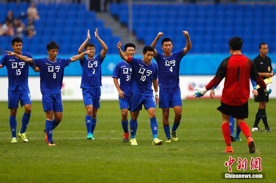 天津全运会 U20男足辽宁战胜新疆