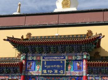 Tibetisch-buddhistisches Kloster ist nach Renovierung großartiges Touristengebiet