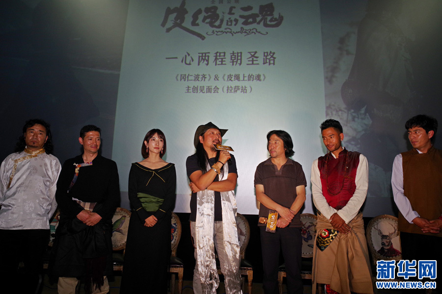 Tibetan-language films light up China's big screen