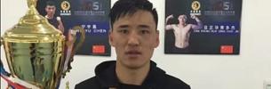 Athlet gewinnt erste Thai-Goldmedaille
