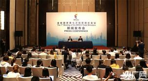 金砖国家经贸部长会议达成八项重要成果
