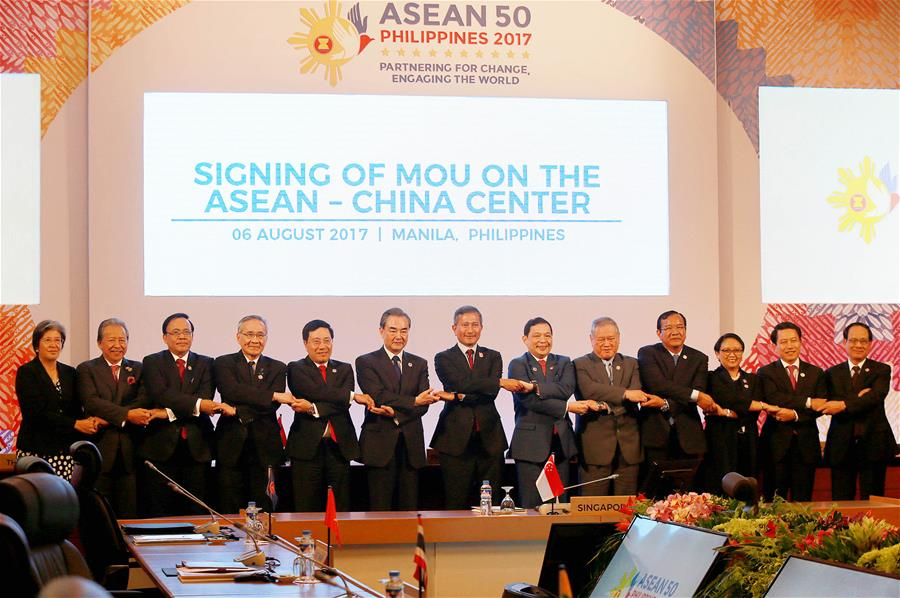 China, ASEAN agree to build higher level of strategic partnership