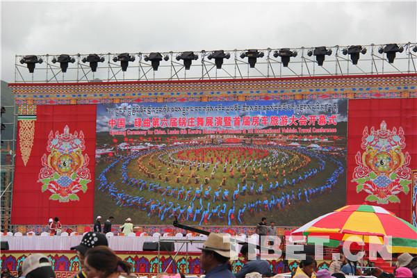 中国·碌曲第六届锅庄舞展演在碌曲举行