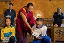 班禅出席公益慈善捐赠仪式