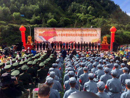 Qinghai opens Long March Memorial Hall