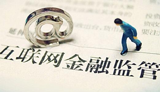 Chinesische Zentralbank will Internetfinanzierung in Makroaufsicht einschließen