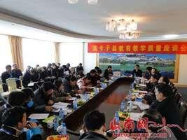 浪卡子县中学组织30余名教师利用暑期送教下乡