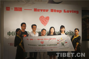 """藏族女歌手为""""快乐画布""""公益基金捐赠首个音乐教室"""