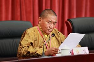 珠康活佛:中国藏语系高级佛学院的成立是伟大创举
