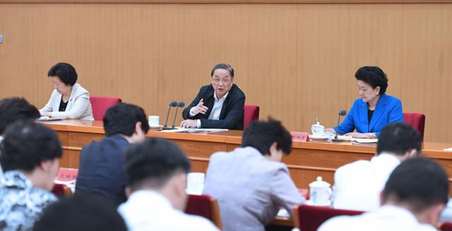 Chinesische Konferenz für Austausch der religiösen Arbeit in Beijing