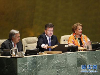 72. UN-Generalversammlung in New York eröffnet
